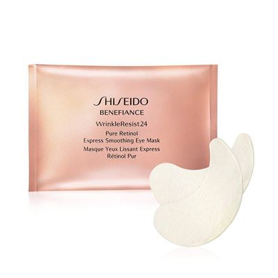 Shiseido Pure Retinol Express Smoothing Eye Mask 12 Packets