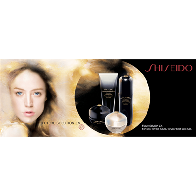 shiseido-future-solution-lx-superior-radiance-serum-30-ml3.png