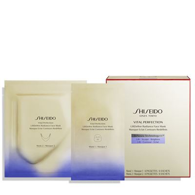 shiseido-lift-define-radiance-face-mask.jpg